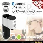 Bluetooth �磻��쥹 ����ۥ� USB ���ޥ� ���Ŵ� ���������㡼���㡼 �� 12V 24V �Ҽ� �ϥե