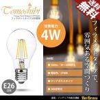 ショッピングled電球 LED電球 E26 4W フィラメント 40W相当 クリアガラス 360度 360lm 電球色 エジソンランプ エジソン球 A60型