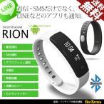 スマートウォッチ RION Bluetooth LINE アプリ プッシュ通知 Android用 日本語 マニュアル付 ウエアラブルデバイス 送料無料
