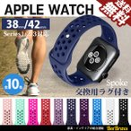 ���åץ륦���å� �Х�� �� apple watch series 3 2 1 ���ݡ��ĥ����� 38mm 42mm ��� �ݥ���Ⱦò�