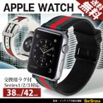 ���åץ륦���å� �Х�� �٥�� �� apple watch series 3 2 1 ���ȥ饤�� �ܳ� 38mm 42mm