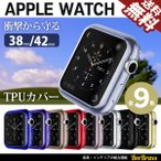 ���åץ륦���å� ������ ���С� �ݸ� apple watch series 3 2 1 38mm 42mm Crest �ݥ���Ⱦò�
