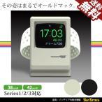 アップルウォッチ スタンド レトロ 充電スタンド apple watch series 3 2 1 38mm 42mm Mac ポイント消化