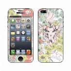 iPhone5 iPhone5s iPhoneSE カバー シール LARME ラルム Sretsis スレトシス iPhone 5 5s SE アイフォン アイフォンSE アイフォン5s アイフォン5