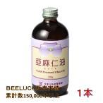 亜麻仁油/フローラ社製 1本/送料込 あまに油 アマニ油