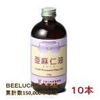 亜麻仁油(フローラ社製)230g 10本 / 送料込 アマニ油 あまに油