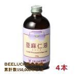 フローラ社亜麻仁油230g 4本/送料込 あまに油 アマニ油