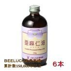 亜麻仁油(フローラ社製)230g 6本 クール冷蔵便代/送料込 アマニ油
