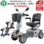 ��ư������ ���˥����� Asahi S41 ��ž�ȵ����� ��ȸ��°Ѱ���ǧ TS�ޡ����դ�
