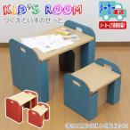 机といすのセット こどもデスクセット ダンボール製 3歳以上 かんたん組立