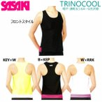 SASAKI/ササキ Yバックトップ 7048ホワイト イエロー ブラック 体操 新体操 タンクトップ 吸汗 速乾 トリノクール