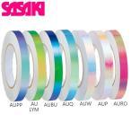 SASAKI/ササキ オーロラテープHT8 新体操 体操 デコレーション テープ