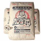 コケ カビ抑制仕様 雑草防止防草対策に.水をかけるだけで.固まる土「ガンコマサ」10袋以上で1袋2.580円(25kg=約0.5平米相当)
