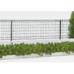 メッシュフェンス【自由支柱タイプ】フェンス本体(W1994×H800)スチールメッシュフェンス