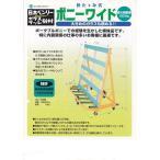 【送料無料】日本ベンリー社製 ガラス・サッシ・コンパネ等運搬用台車 ポニー ワイドタイプ400kg積