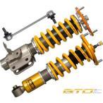 オーリンズ ZN6 86 ZC6 BRZ DFV R&T ネジ式車高・全長調整モデル typeHAL BTOモデル リアピロボール仕様