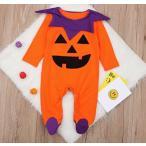 ハロウイン 子供衣装 オールインワン カボチャ 赤ちゃん服 halloween 男の子 女の子