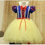 ハロウイン 子供衣装 ワンピース 姫様 プリンセス halloween 女の子 ドレス