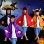 ハロウイン 子供衣装 マント 悪魔 halloween 男の子 女の子