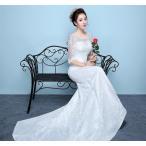 人気 ウェディングドレス レディース フォーマル ワンピース 女性 結婚式 花嫁 編み上げ トレーン 引き裾