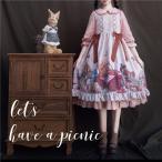 送料無料 IRIS ロリータ ワンピース コスプレ コスロリ ハロウイン 可愛い 姫様 2点セット