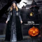 ハロウィン 魔女 衣装 変装 妖精 レディース コスプレ衣装 ワンピース ドレス ロング 仮装 女の子 ブラック 大人用
