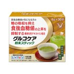 グルコケア 粉末スティック 30包/大正製薬【特定保健用食品】(トクホ)