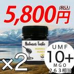 ハニーバレー マヌカハニー UMF10  250g