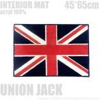 インテリアマット バスマット サイズ UNIONJACK ユニオンジャック イギリス国旗 MIRACLEJUNK ミラクルジャンク