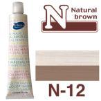 パイモア ナチュラルブラウン N-12 180g+2剤(6%)200ml(医薬部外品)