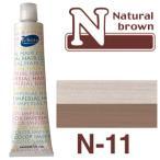 パイモア ナチュラルブラウン N-11 180g+2剤(6%)200ml(医薬部外品)