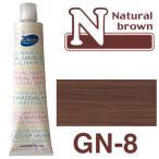 パイモア ナチュラルブラウン GN-8 180g+2剤(6%)200ml(医薬部外品)