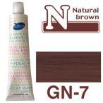パイモア ナチュラルブラウン GN-7 180g+2剤(6%)200ml(医薬部外品)