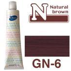 パイモア ナチュラルブラウン GN-6 180g+2剤(6%)200ml(医薬部外品)