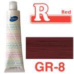 パイモア レッド GR-8 180g+2剤(6%)200ml
