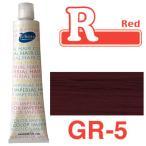パイモア レッド GR-5 180g+2剤(6%)200ml