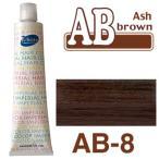パイモア アッシュブラウン AB-8 180g+2剤(6%)200ml