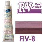 パイモア レッドバイオレット RV-8 180g+2剤(6%)200ml