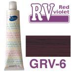 パイモア レッドバイオレット GRV-6 180g+2剤(6%)200ml