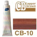 パイモア カッパーブラウン CB-10 180g+2剤(6%)200ml