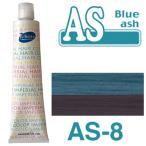 パイモア ブルーアッシュ AS-8 180g+2剤(6%)200ml
