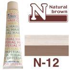 パイモア ナチュラルブラウン N-12 60g