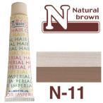 パイモア ナチュラルブラウン N-11 90g