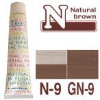 パイモア ナチュラルブラウン N-9/GN-9 90g