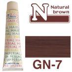 パイモア ナチュラルブラウン GN-7 90g