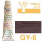 パイモア イエローゴールド GY-6 90g