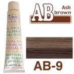 パイモア アッシュブラウン AB-9 60g