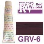 パイモア レッドバイオレット GRV-6 60g