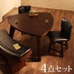 アジアンモダンデザインダイニング 縁〜EN /4点セット(テーブル+回転チェア×2+ベンチ)