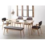 北欧ナチュラルモダンデザイン天然木ダイニングセット Wors ヴォルス6点セット(テーブル+チェア4脚+ベンチ1脚)W170